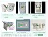 SCII-20HB【信诺正品】水箱厂专用水箱自洁消毒器外置式SCII-20HB臭氧消毒器20克臭氧产量