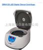 SCILOGEX DM0412S数字临床离心机