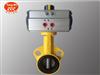 D671X-16L铝合金对夹式气动蝶阀