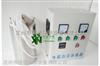 微电解水箱自洁消毒器型号
