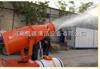 MO-80郑州在哪里买喷雾机
