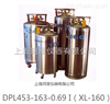 Taylor-Wharton泰来华顿低压液氮罐DPL-163-0.69(XL-160)