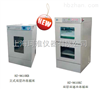 HZ-9610KB立式双层冷冻恒温摇床振荡器