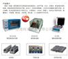 微型振荡培养箱HZ-2211KA/HZ-2211KB/HZ-8211KA/HZ-8211KB