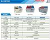 离心浓缩干燥机LNG-T83/LNG-T83B/LNG-T86