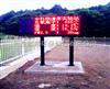 PM2.5监测系统空气检测仪设备